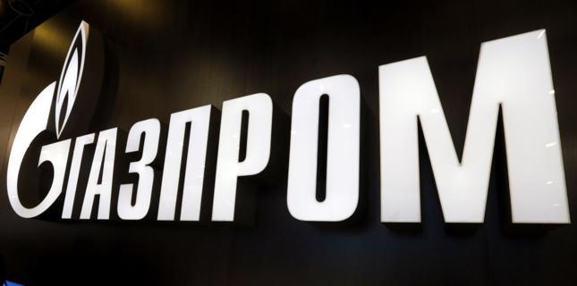 Gazprom ma zezwolenie na prace dotyczące dwóch nitek Tureckiego Potoku