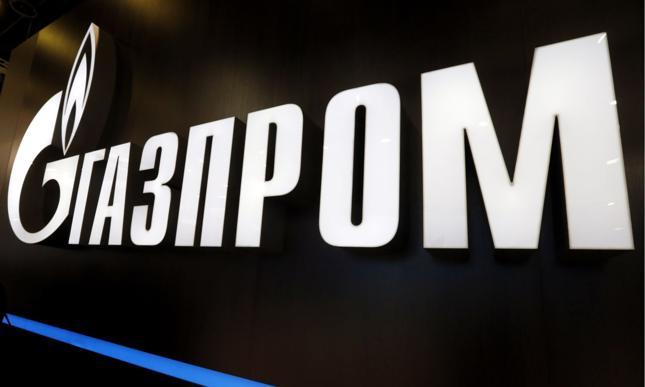 UOKiK wszczął postępowanie przeciw Gazpromowi za brak współpracy