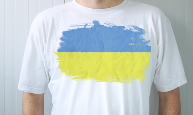 Ranking kont osobistych dla obywateli Ukrainy bez statusu rezydenta – listopad 2017