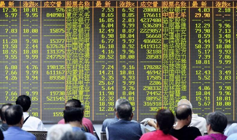 Znów silne spadki na chińskiej giełdzie