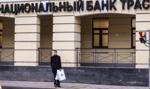 Ukraina: Ataki na oddziały rosyjskich banków