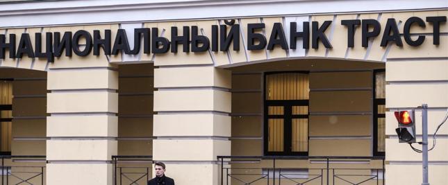 Na Ukrainie w ostatnich dniach zaatakowane zostały oddziały kilku rosyjskich banków