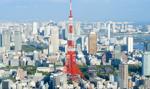 Inflacja w Japonii zbliża się do zera