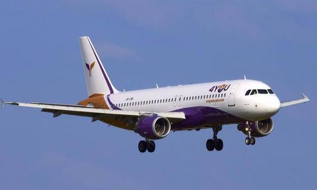Zakaz połączeń w międzynarodowym ruchu lotniczym wydłużony do 11 sierpnia
