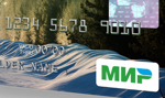 Rosyjskie karty wkraczają do AliExpress
