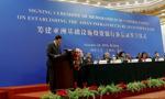 Japonia: Rząd nadal ma wątpliwości co do banku AIIB