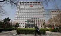Chińskie banki będą spłacać dług po wsze czasy