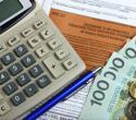 Kalkulator podatku VAT  Bankier.pl