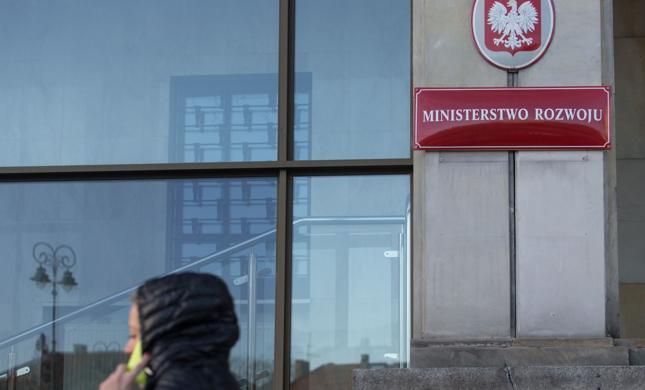 MR chce szybciej wydawać pieniądze UE na wschodzie