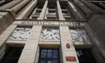 MF rezygnuje z wprowadzenia kaucji rejestracyjnej w VAT