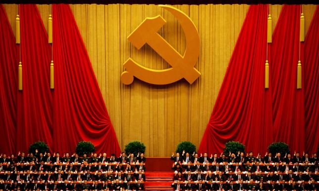 XVIII Zjazd KPCh