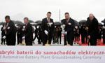 LG Chem wybuduje fabrykę baterii do aut elektrycznych w TSSE Euro-Park Wisłosan