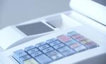 Stałe obciążenie karty kredytowej lub polecenie zapłaty zwalnia z kasy fiskalnej
