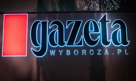 """Agora wstrzymuje połączenie """"Gazety Wyborczej"""" i portalu Gazeta.pl"""