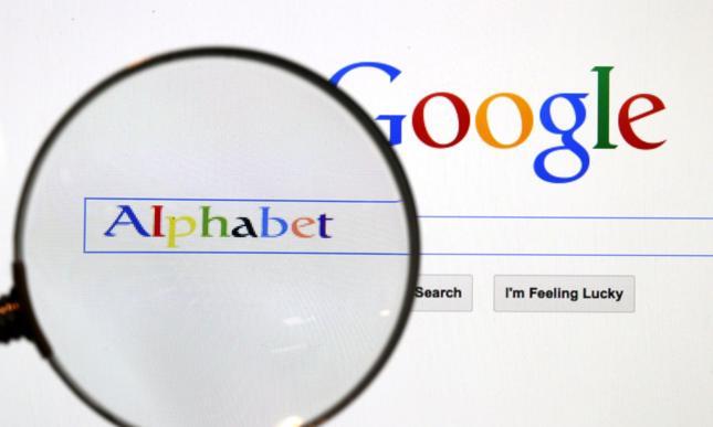 Google zapłaci grzywnę za wykorzystywanie danych dzieci bez zgody rodziców