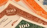 Korporacyjny rynek papierów dłużnych - seminarium mBank-CASE