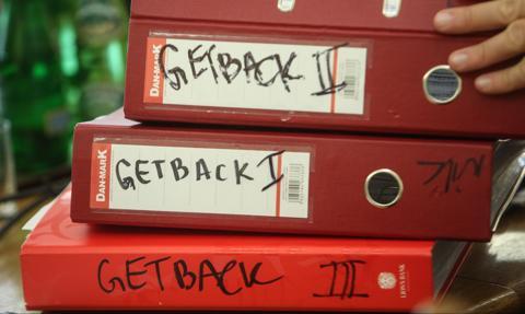 W Senacie powstał zespół ds. afery GetBack