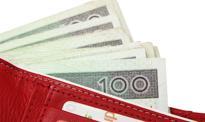 GUS: przeciętne wynagrodzenie przebiło 4000 zł