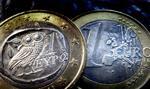 Strefa euro wciąż w objęciach deflacji