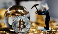 80 proc. bitcoinów już wykopano. O kolejne będzie coraz trudniej