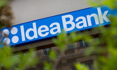 Idea Bank odstąpił od przeprowadzenia oferty publicznej akcji serii P