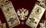 iPhone ze złotym profilem Putina na urodziny i nową prezydenturę
