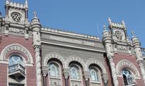Na Ukrainie trwa bankowy Armageddon