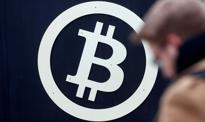 XTB zmienia warunki oferty bitcoinowej