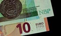 """EBC zwiększa """"dodruk"""". Silne euro i słabszy złoty"""
