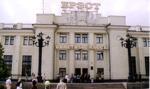 Białoruś: powitano pierwszych bezwizowych turystów w Brześciu