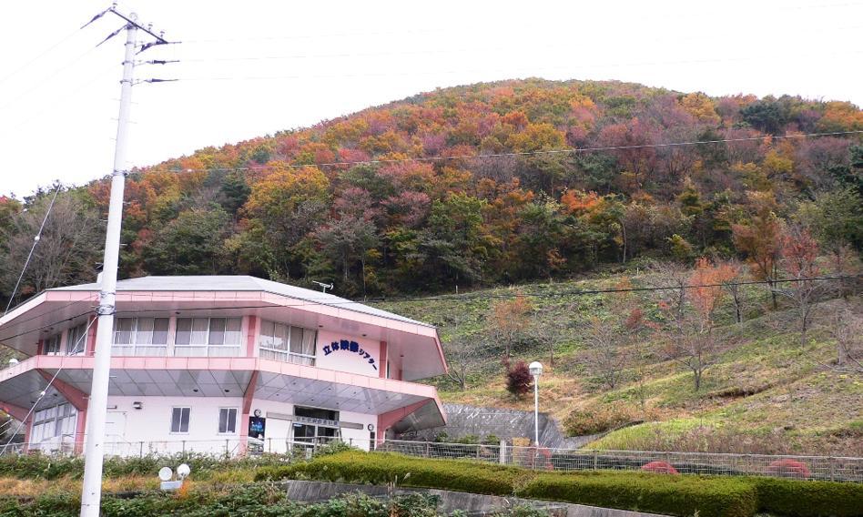 W ośrodku badawczym w Fukushimie zajmą się poszukiwaniem UFO