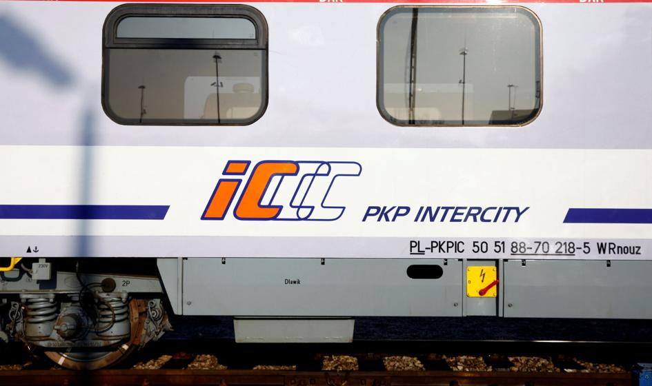 W Dniu Dziecka najmłodsi podróżnicy pojadą pociągami PKP Intercity bezpłatnie