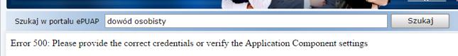 Błąd w wyszukiwarce na portalu ePUAP