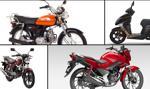 Ile kosztuje motocykl do 125 cm3? Wiosna 2015