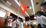Część uczniów w Chinach wróciła do szkół po przerwie spowodowanej epidemią