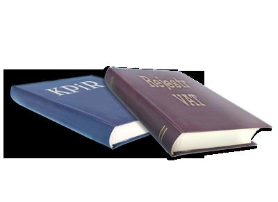 Znajdziesz tu informacje na temat przepisów obowiązujących w polskim prawie, w tym podatkowym, budowlanym oraz cywilnym