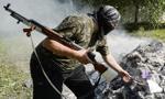 Ukraina: Separatyści zestrzelili helikopter sił rządowych; załoga zginęła