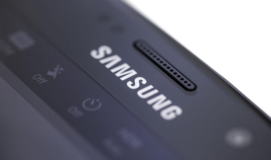 Samsung chce w 2028 r. uruchomić standard 6G