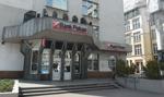 Bloomberg: UniCredit rozważa sprzedaż całego pakietu akcji Pekao