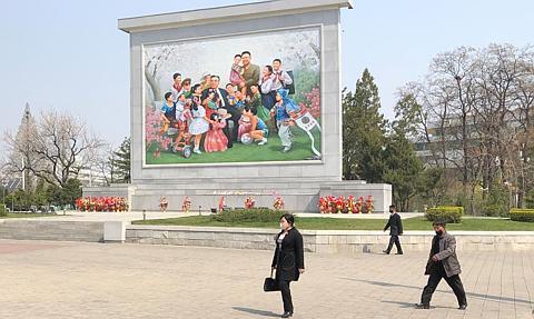 Najwyższy alert epidemiczny w Korei Północnej
