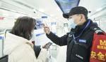 Władze Wuhan zawieszają transport publiczny w związku z koronawirusem