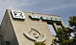 UOKiK: BZ WBK naliczał opłaty bankowe niezgodnie z prawem