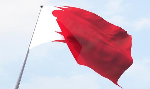 Bahrajn wprowadza wizy dla obywateli Kataru