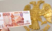 Rosja kontratakuje. Rząd broni rubla