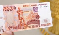 Powstanie rosyjski stablecoin – Sbercoin