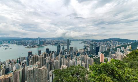 W Hongkongu oficjalnie otwarto biuro bezpieczeństwa państwowego