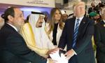 Arabia Saudyjska, Bahrajn i Egipt zerwały stosunki dyplomatyczne z Katarem