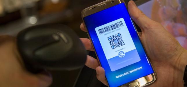 Alipay będzie działać w portfelu Samsung Pay