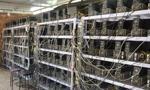 Chiny: zamknięto kopalnię kryptowalut; podejrzany kradł prąd