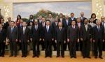 Singapur: spotkanie negocjatorów Azjatyckiego Banku